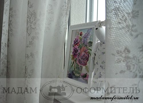шторы на заказ, шторы от частного дизайнера, пошив штор на заказ СПб, пошив штор в Санкт-Петербурге,