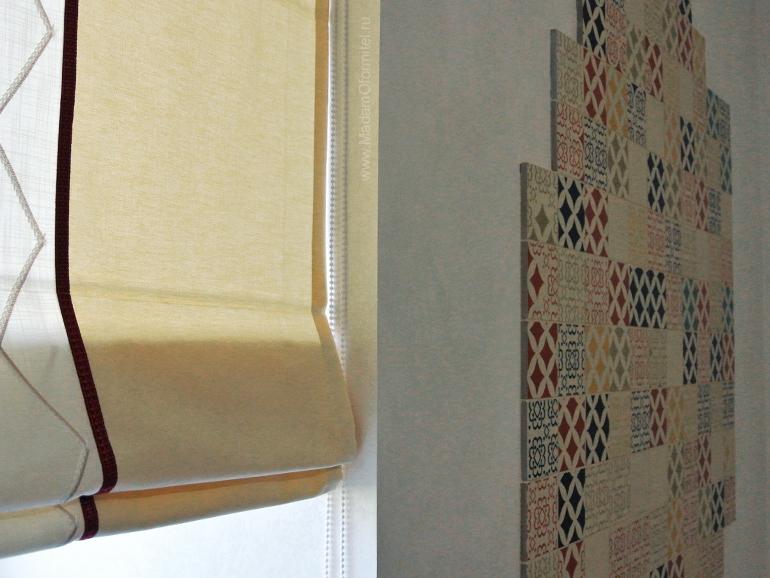 римские шторы, шторы от Мадам Оформитель, шторы с кантом, пошив штор в Санкт-Петербурге, пошив штор Спб,