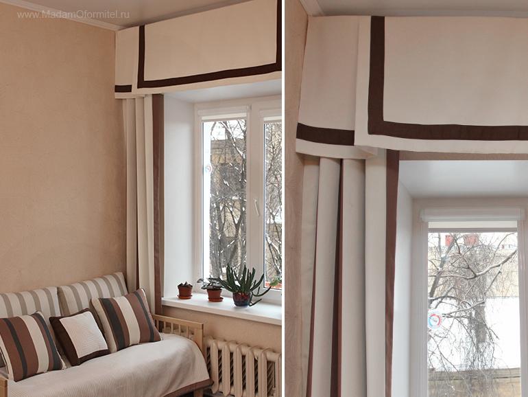 мягкий ламбрекен, лмабрекен, шторы с ламбрекеном, пошив штор в Спб, пошив штор от Мадам Оформитель, шторы с кантом