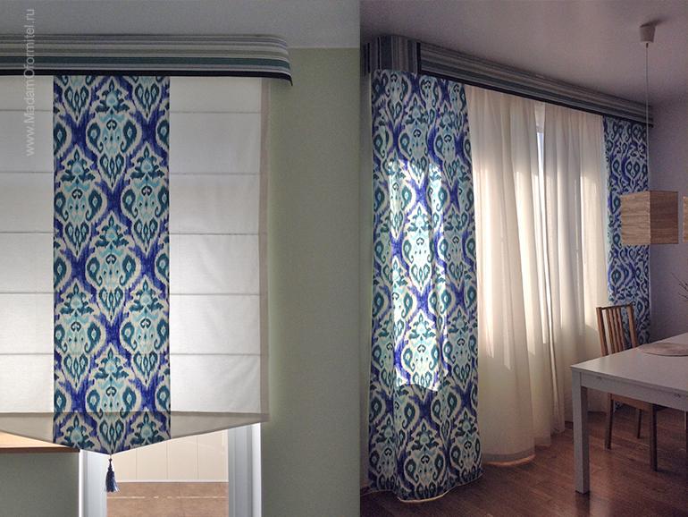 хлопковые шторы, икат, шторы от Мадам Оформитель, пошив штор на заказ в СПб, шторы в гостиной, совмещенной с кухней