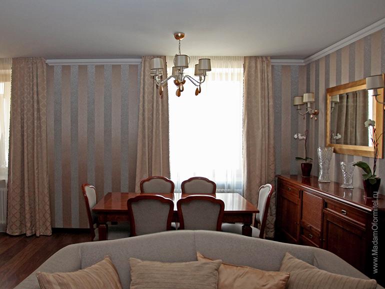классические шторы, жаккард, шторы на подкладе, шторы в гостиную, пошив штор на заказ, шторы от Мадам Оформитель
