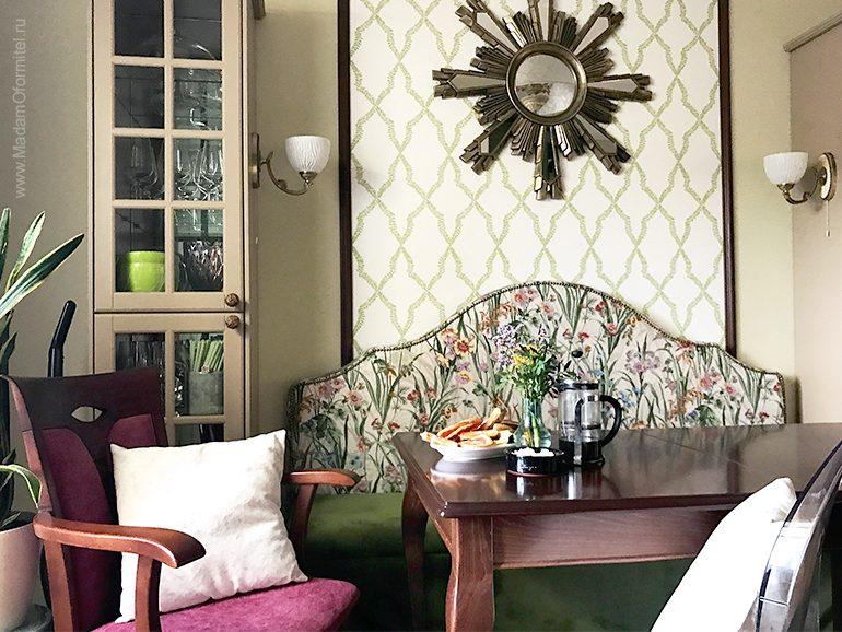 Интерьер от Мадам Оформитель, шторы в гостиной, пошив штор в СПб, шторы на заказ, шторы от МадамОформитель, шторы с кантом, дорогие шторы, пошив дорогих штор,